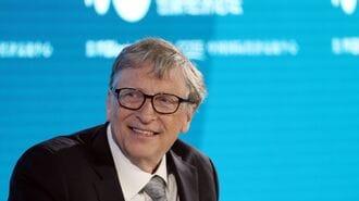 ビル・ゲイツが熱弁「原発に希望を託す」理由