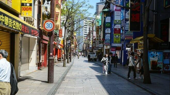 「コロナ後の日本経済」見極めに欠かせない視点