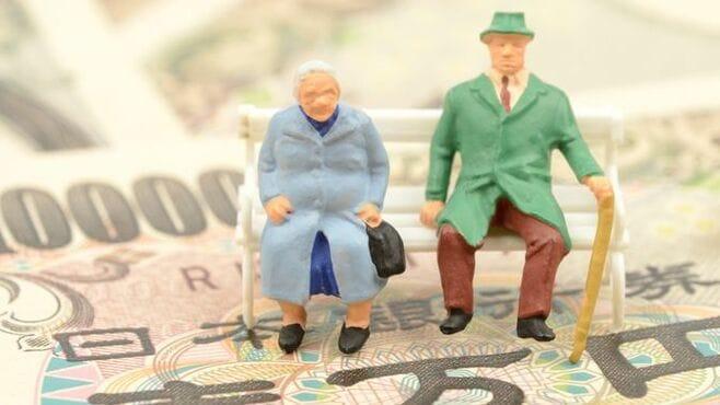 老後資産を減らさないで済む3つの「お金延命法」