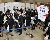 転職ならグーグル、新卒なら三菱東京UFJ--人気企業ランキングから見た学生と社会人の違い