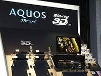 シャープが株主総会、リチウムイオン電池の開発など言及