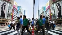 Japan July-Sept GDP Shrinks 0.2%, Second Straight Quarterly Fall: Govt