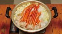 4 Top Nabe Restaurants in Tokyo