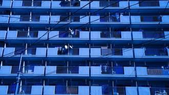 家賃滞納が今の日本で増えている深刻な事情