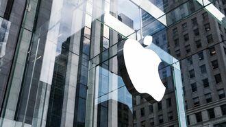 アップルが「最強の資金繰り」を維持できる理由