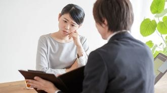 生命保険に関する「困った質問」とは何か