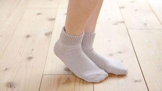 「米ぬか繊維」は足のガサガサの救世主だった