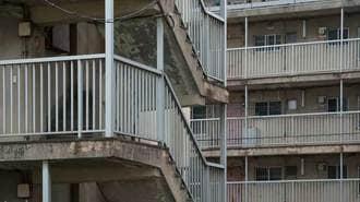 「持ち家」リスクを甘く見ている人が招く不幸
