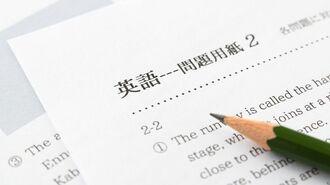大学入学共通テスト「英語」が問う思考力の正体
