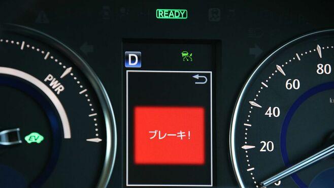 トヨタが開発「ペダル踏み間違え防止」の最前線