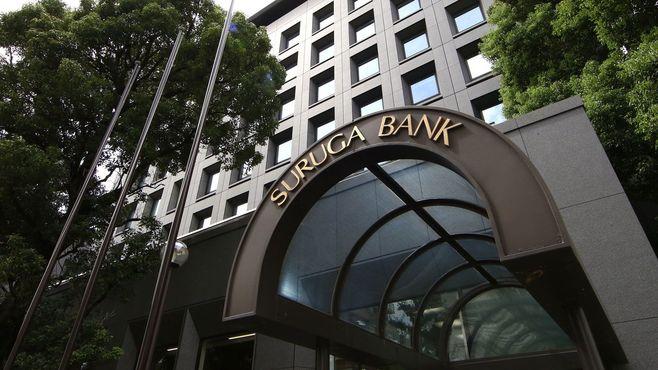 不正まみれのスルガ銀行が抱える2つの難題