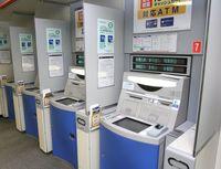 みずほ銀行のATMトラブル、現時点で原因不明【震災関連速報】