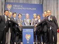 悪評を跳ね飛ばせ!「梅田北ヤード」の中核施設が体験イベントを開催《NEWS@もっと!関西》