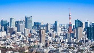 「東京」の不動産だけなぜか急騰している事情