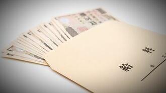 「公務員の年収」が高い自治体ランキングTOP500