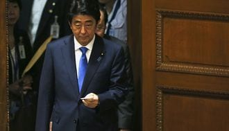 Japan's Abe Set to Issue WW2 Anniversary Remarks
