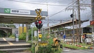 浅野、白石…なぜ鶴見線は「人名」の駅が多いのか