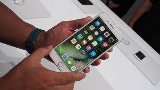 iPhone7が「超魅力的な端末」といえる理由