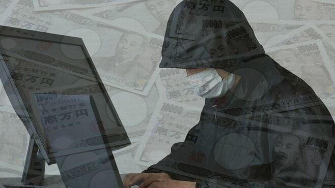 「持続化給付金詐欺に参加した」18歳少年の告白