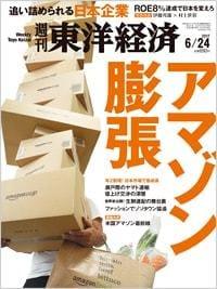 アマゾン膨張<br>追い詰められる日本企業