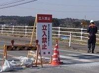 福島で、生活保護被災者への義援金・補償金の収入認定めぐり混乱、地元弁護士会が改善要望も