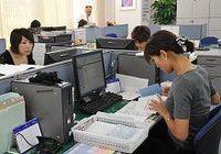 派遣スタッフの平均時給は23カ月連続で減少--2010年5月派遣スタッフ平均時給調査
