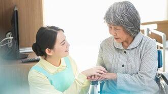 人手が全然足りない!「介護業界」の新たな知恵