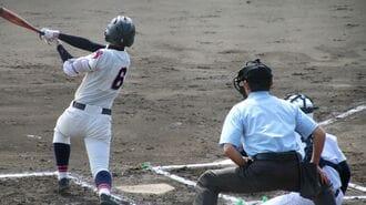 「高校野球」止まらぬ部員減で低落不可避のワケ