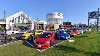中古車専門店を苦しめる「買い取り価格」競争