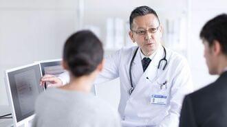 「がん検診」現役医師が教えるデメリットの数々