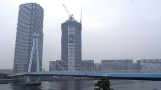 東京の不動産、「大暴落論」は全く根拠がない