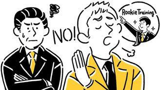 「新人教育」を嫌厭する20代若手社員の言い分