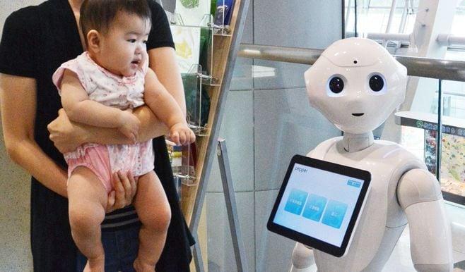 続々登場、「AI活用」で地方はどう変わるのか