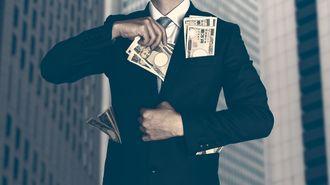 怪しい投資話に騙される人に教えたい超基本