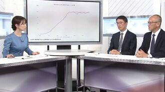 日本が「失われた20年」から脱却する3つの理由