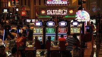 マカオ経済「カジノ収入」が9割減少の衝撃度