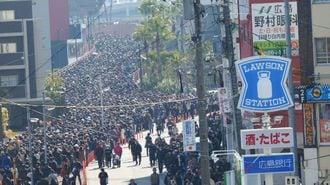 広島カープ「壮絶すぎるチケット購入」の舞台裏