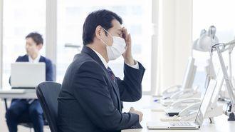 インフルでも休めない日本人の「現状と対策」