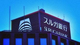 スルガ銀行、担当弁護士が次々に辞める理由