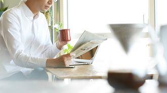 カリスマ投資家が「ナンピン買い」する地味株