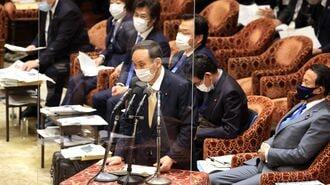菅首相、長男の接待疑惑「森友以上」の深刻度