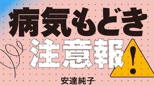 放置 閃輝 暗 点 【京都】MRIで脳ドッグのご依頼も!頭痛や閃輝暗点にお悩みの方へ 頭痛を伴う危険な病気とは