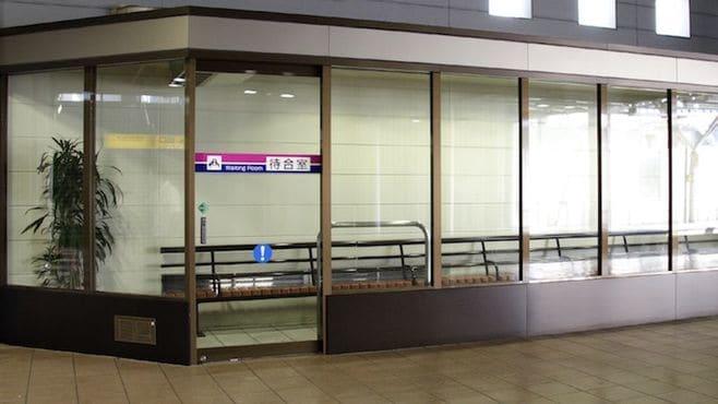 初公開!私鉄の「駅待合室」設置率ランキング