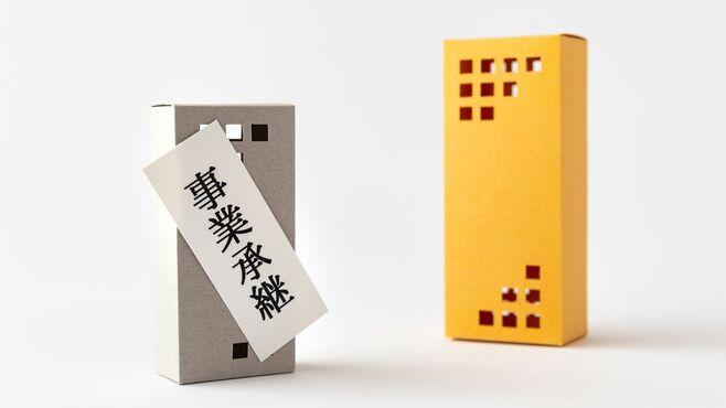 日本人が知らない「中小企業M&A」、加速する4理由