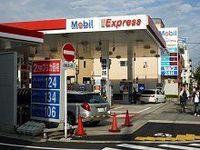 エクソンモービル日本法人が石油販売事業を合理化、まずは九州の自社保有スタンド20カ所を売却へ