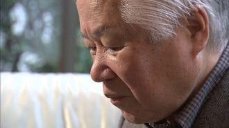 拉致問題に苦しみ続ける横田夫妻41年間の戦い