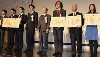 首相が表彰!「日本ベンチャー大賞」とは?