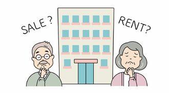 住宅ローン契約後に「生保が不要か」試算する方法