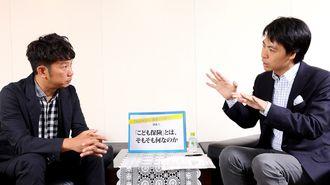 小泉進次郎氏が推進する「こども保険」の正体