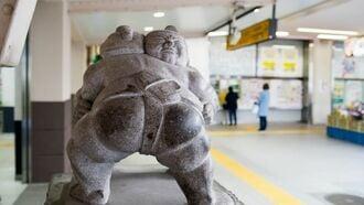 行司が明かす、知られざる「相撲列車」の舞台裏